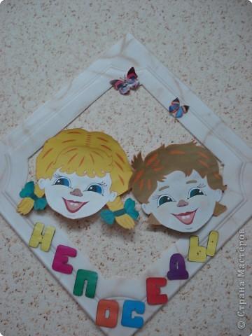 Делала вот такую визитку в детский сад фото 1
