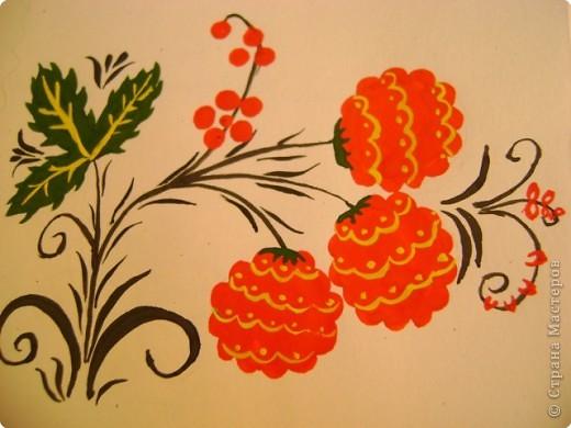 Вот, хочу показать некоторые фрагменты из моего альбома по хохломской росписи. Малина. фото 1