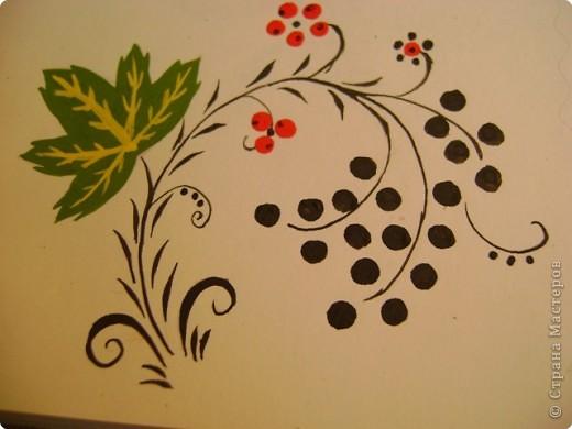 Вот, хочу показать некоторые фрагменты из моего альбома по хохломской росписи. Малина. фото 4