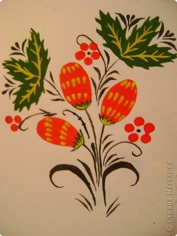 Вот, хочу показать некоторые фрагменты из моего альбома по хохломской росписи. Малина. фото 3