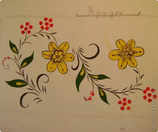 Вот, хочу показать некоторые фрагменты из моего альбома по хохломской росписи. Малина. фото 6