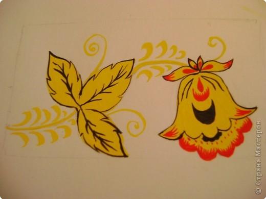 Вот, хочу показать некоторые фрагменты из моего альбома по хохломской росписи. Малина. фото 11