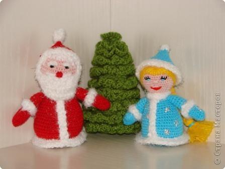 Вязание крючком: Дед Мороз, Снегурочка и Ёлочка. фото 1