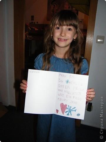 дочкина открытка фото 2
