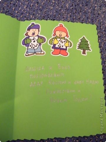 сынулины открытки фото 2