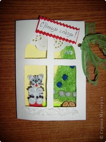 Люблю делать открытки! фото 1