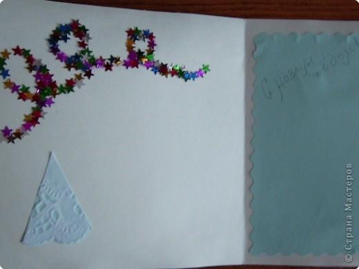 Люблю делать открытки! фото 13