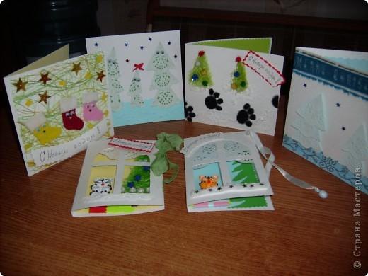 Люблю делать открытки! фото 19