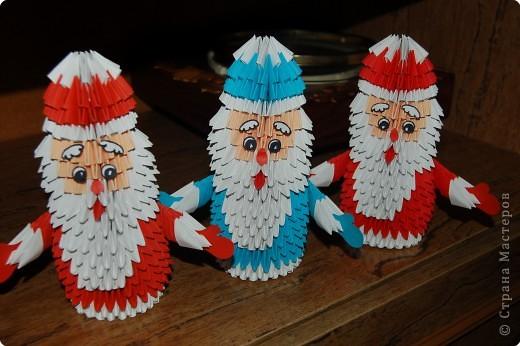 Оригами модульное: Деды Морозы фото 1