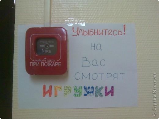 В нашем садике проводилась неделя игр и игрушек. И я решила воскресить в памяти игрушки советского времени, те игрушки, в которые играли еще наши мамы и бабушки:) Получилась вот такая выставка:) фото 5
