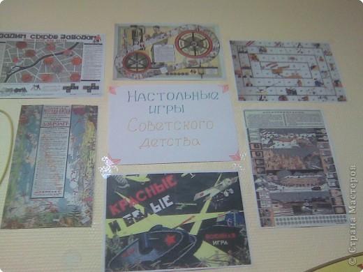 В нашем садике проводилась неделя игр и игрушек. И я решила воскресить в памяти игрушки советского времени, те игрушки, в которые играли еще наши мамы и бабушки:) Получилась вот такая выставка:) фото 3