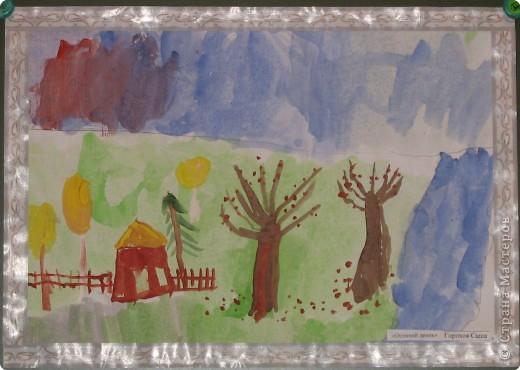 Рисование и живопись: Осенняя палитра фото 2