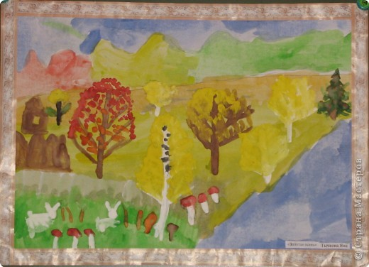 Рисование и живопись: Осенняя палитра фото 4