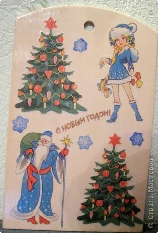 Декупаж: Подарки к Новому году фото 3