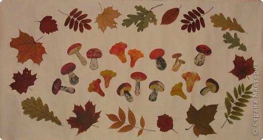Лепка: Осенний хоровод