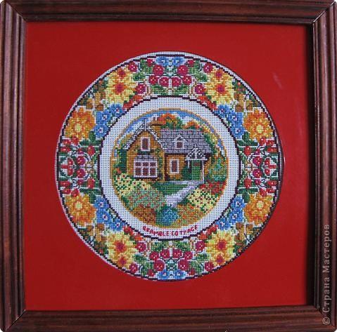 Тарелка 1 фото 1