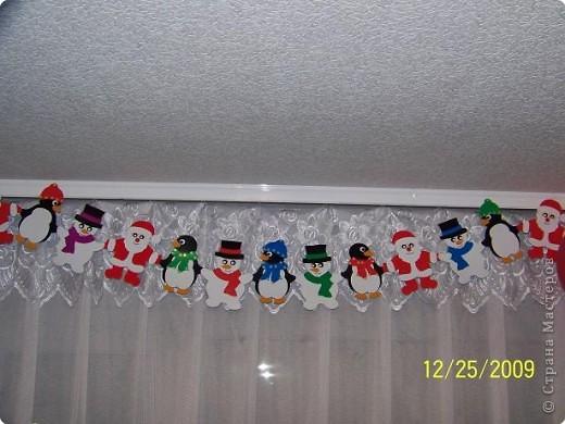 Аппликация: Дед Мороз и все, все. все... фото 1