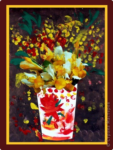 Вот такой коллаж с элементами пальчиковой живописи.  Букет вырезали из старого календаря, а потом дорисовали, ваза - из белой бумаги, с Пашиной росписью.