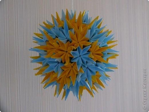 """Кусудама: Кусудама """"Цветок"""" фото 4"""