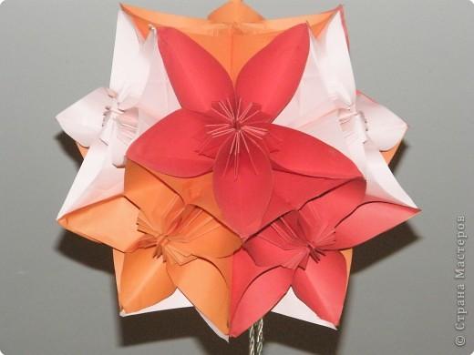 Кусудамка из 3 цветов...=) фото 1