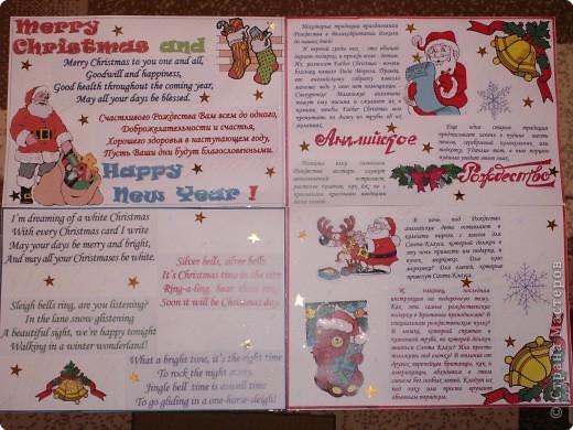 Захотелось сделать газету, посвященную Английскому рождеству. Вот что получилось.