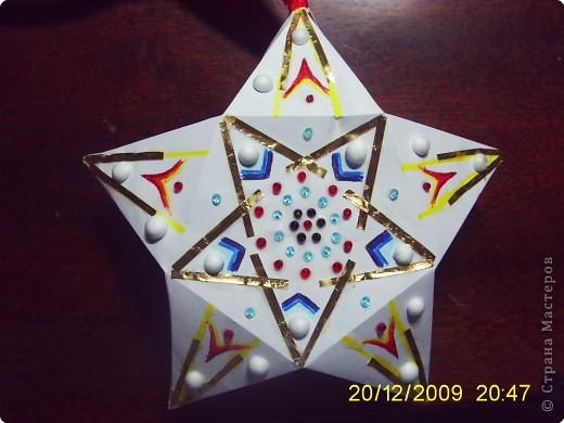 Аппликация, Бумагопластика: Объёмная звезда! фото 1