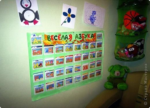 Когда мой сынишка начал подрастать, я сделала для него вот такую азбуку.  фото 6
