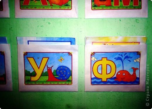 Когда мой сынишка начал подрастать, я сделала для него вот такую азбуку.  фото 2
