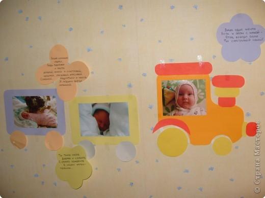 Этот разноцветный поезд украсил мою детскую в мой первый День рождения. фото 2