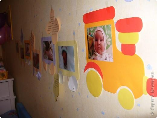 Этот разноцветный поезд украсил мою детскую в мой первый День рождения. фото 1