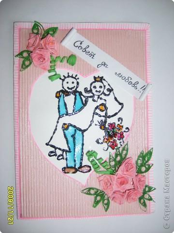 Вот такая открыточка родилась недавно. Не хватает колечек свадебных, но и без них вроде бы ничего. фото 1
