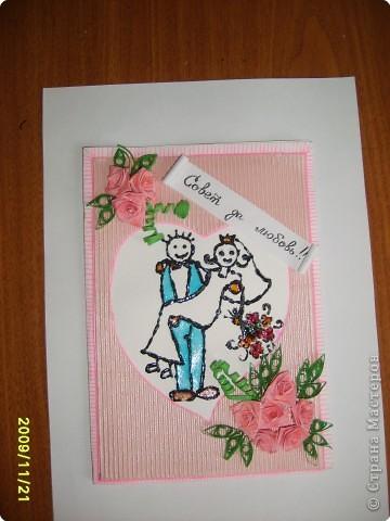 Вот такая открыточка родилась недавно. Не хватает колечек свадебных, но и без них вроде бы ничего. фото 2