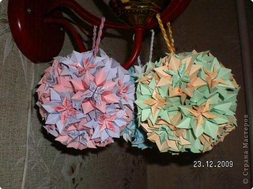Кусудама: С Новым годом! фото 1