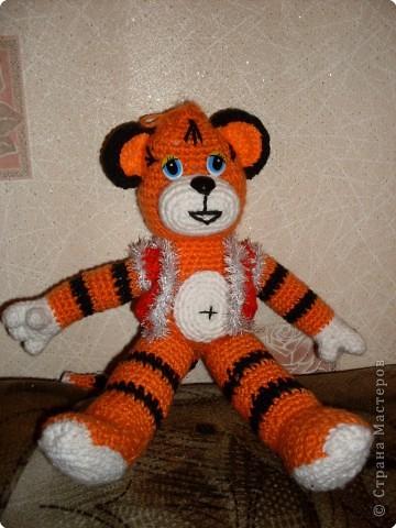 Тигруша