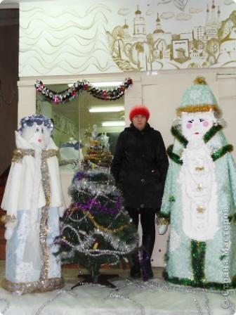 Дед Мороз - интерьерная кукла фото 3
