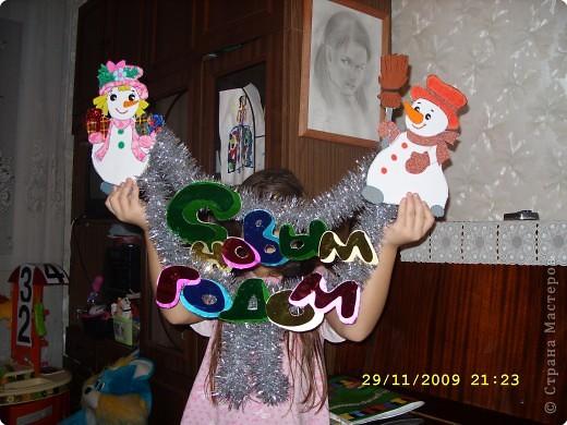 Гирлянда С новым годом фото 3