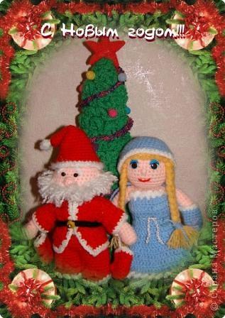 Вязание крючком: Снегурочка для Деда Мороза. фото 2