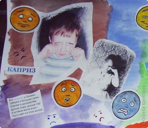 """В нашем д/с была заявлена тема """"Детские эмоции"""", помимо того что я давала задание родителям своих деток, я ещё и сама являюсь мамой, поэтому мы с сыном сделали свой вариант эмоций)) фото 2"""