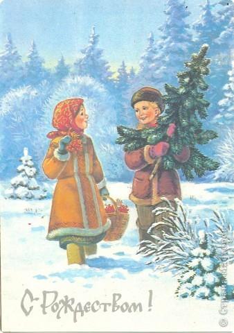 Старинные открытки С Рождеством и Новым годом. фото 1