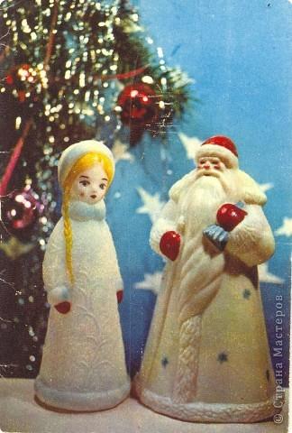 Старинные открытки С Рождеством и Новым годом. фото 2