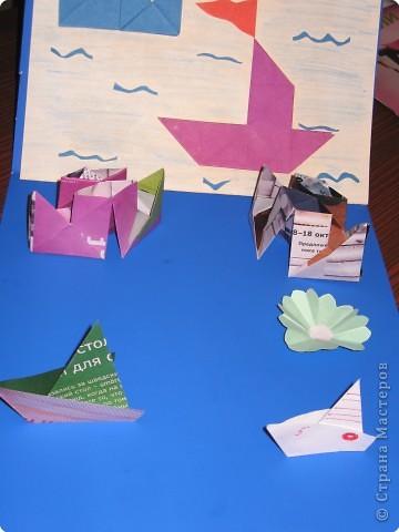 Поделка транспорта из бумаги