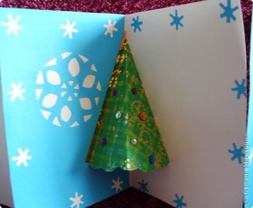 Лицевая сторона открытки. А новогодняя красавица дальше. Хотя очень многим понравилась фиолетовая открыточка...сказали она нежнее. Нужно было сделать 15 штук за почти неделю. фото 2