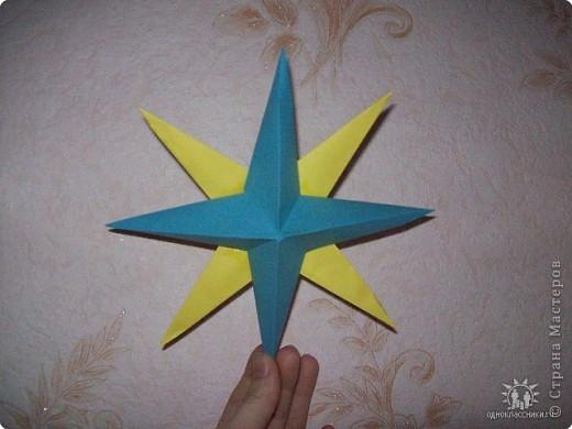 Вот такая вот звезда у меня получилась
