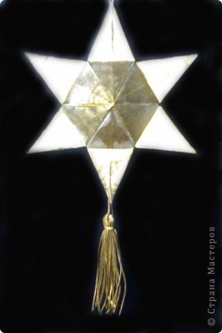 Золотая звезда фото 1