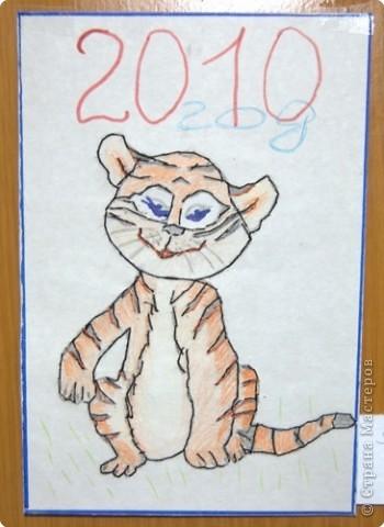 """Приглашаю вас  полюбоваться тиграми, сделанными учащимися нашей школы Это """"солнышко"""" связала Сысоева Яна фото 15"""