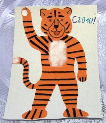 """Приглашаю вас  полюбоваться тиграми, сделанными учащимися нашей школы Это """"солнышко"""" связала Сысоева Яна фото 5"""