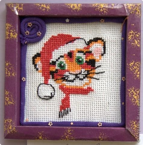 """Приглашаю вас  полюбоваться тиграми, сделанными учащимися нашей школы Это """"солнышко"""" связала Сысоева Яна фото 11"""