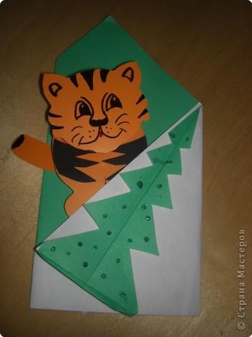 Тигрята в конверте фото 2