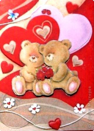 валентинка 1 фото 1