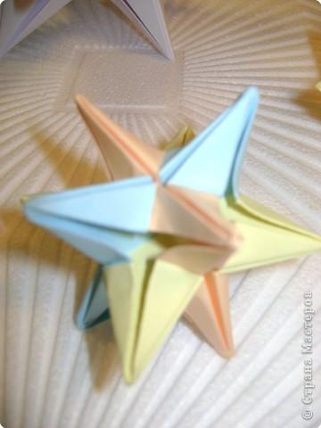 Кусудама: ''omega star''